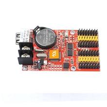 Trilho din levou painel de display de 7 segmentos de temperatura uso usb levou cartão de controle display led amarelo u62