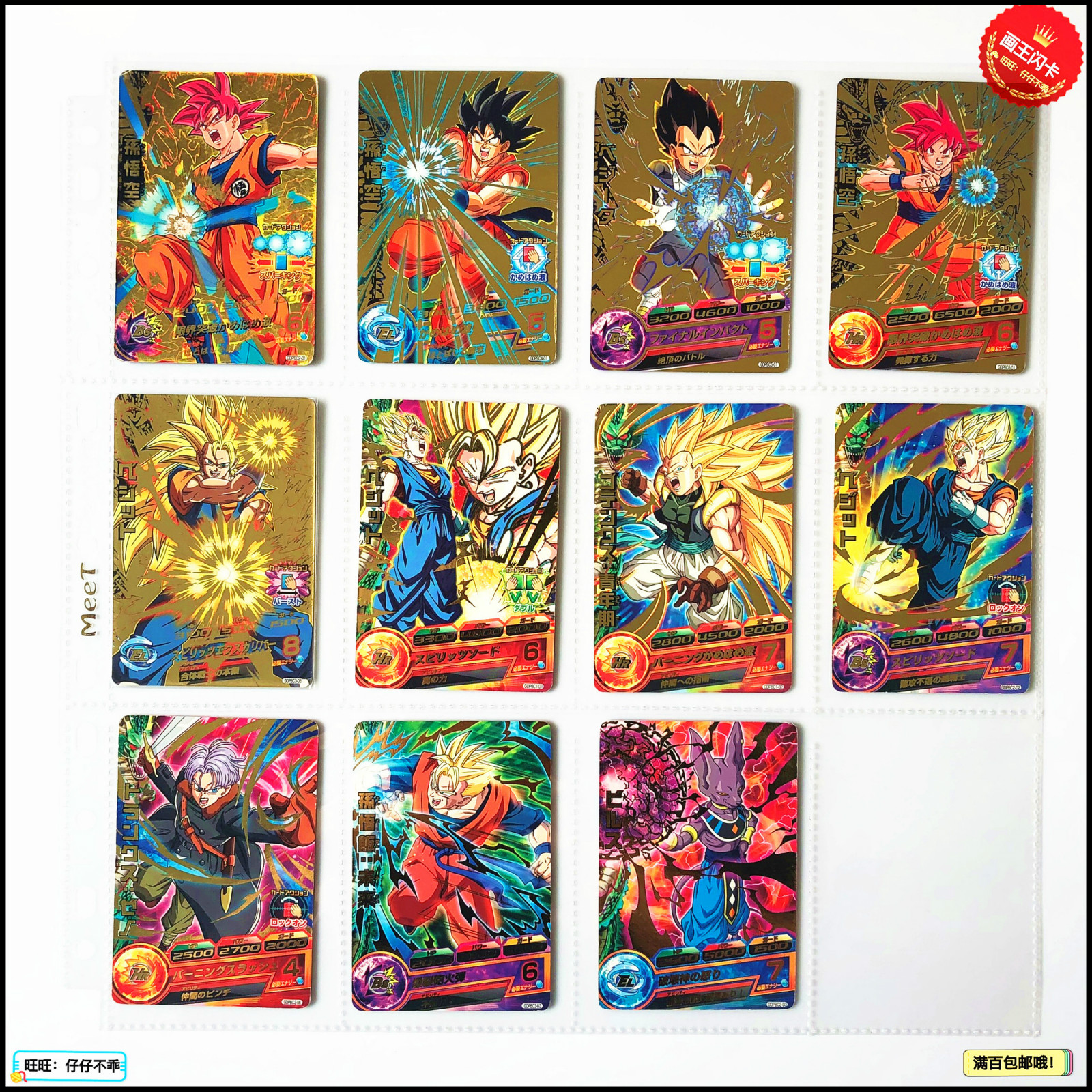 Japan Original Dragon Ball Hero GDPBC 1 2 3 God Super Saiyan Goku Toys Hobbies Collectibles Game Collection Anime Cards