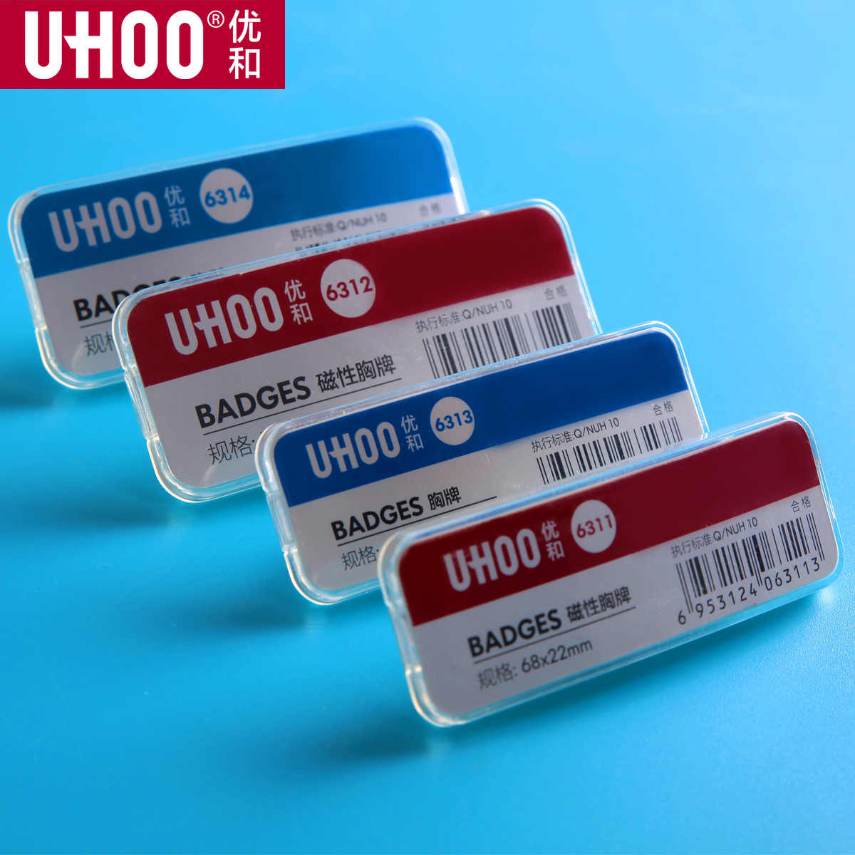 4pcs/lot UHOO Waterproof ABS Rectangle Pin Badge Price Tag Name Tag Work  Name Plate for Bank, Hotel, School, Work| | - AliExpress