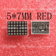 10pcs X LED Dot Matrix Display 5x7 1.9mm Red Common Anode/Common Cathode LED display 757AS/757BS Free Shipping(China)