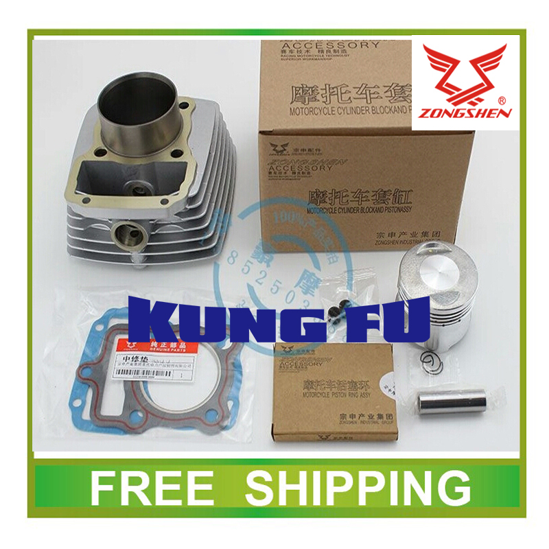 zongshen air cooled engine 250cc motorcycle tricycle lifan CG CG250 67mm cylinder piston ring gasket  accessories free shipping 38mm cylinder barrel piston kit