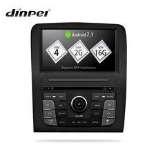 Dinpei Android автомобильный dvd для HAVAL Hover Защитные чехлы для сидений, сшитые специально для Great Wall H3 2003-2009 автомобиль радио gps навигации Автомобильный мультимедийный dvd-плеер