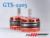 Envío libre RCINPOWER GTS2205 2205 2350KV Motor Sin Escobillas emax CW CCW Profesional Para Las Carreras de RC Quadcopter Drones Trascender
