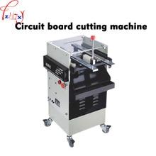 1pc 250E Fully automatic circuit board cutting machine LED shearing machine  WEDM Lead Wire Cutter Machine 220V