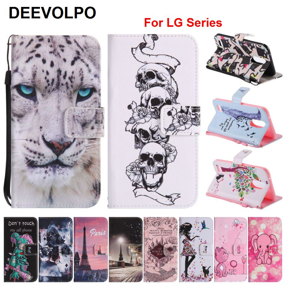 Capa Colored Painted Cases Leather For LG K10 K3 2017 G6 X Power Nexus 5X Stylus 2 LS775 K7 K8 Pattern Phone Bags DP06Z