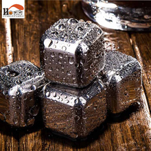 1pcs Magic Stainless steel whisky ice cubes bar KTV supplies wiskey wine beer cooler Ice Stone