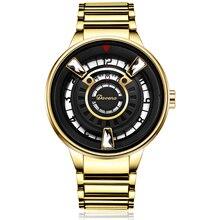 MATISSE Fashion Austria Crystal Dial Steel Strap Buiness Quartz Watches Wristwatch