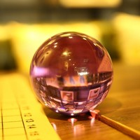 120mm Asian Rare Natural Magic Crystal Ball Reflection Image 9 Colors Feng Shui Ball Crystal Ball