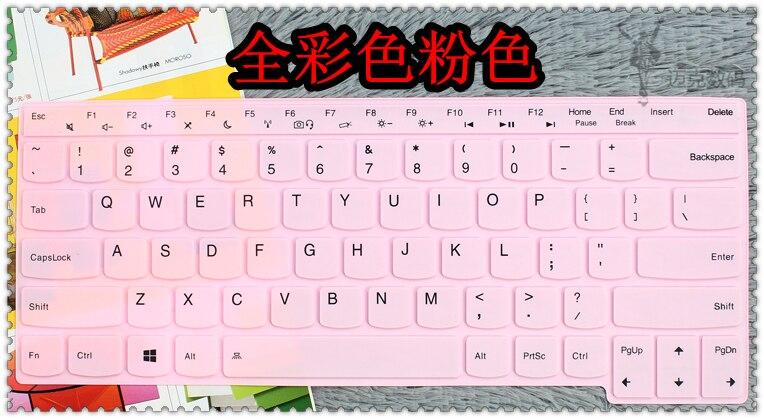 Keyboard Covers Bright For Lenovo V490u K4450 K4350 E40-80 E40-70 E41-80 K41-70 Silicone Keyboard Protective Film Cover Skin Protector