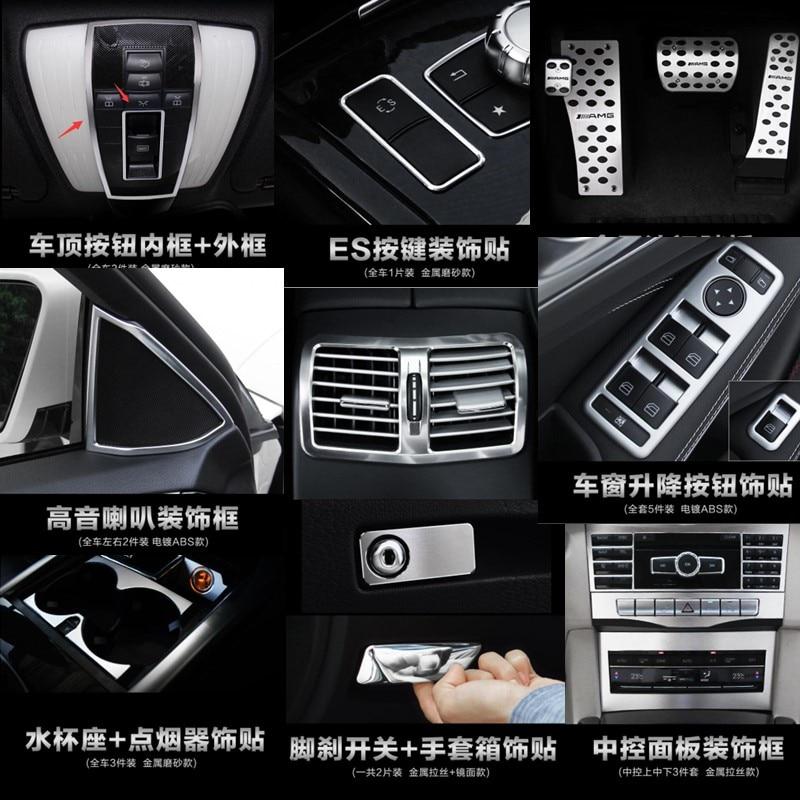 Alumínio de alta qualidade & ABS Guarnição Interior Para Mercedes Benz E classe W212 E180 E200 E260 E300 2014 2015 2016 Carro Styling