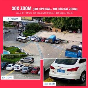 Image 5 - 1080P AI automatyczne śledzenie PTZ kamera IP POE 30X Zoom AI ludzkie ciało twarz powiększanie programowanie presetów patrolowanie kamera PTZ Outdoor