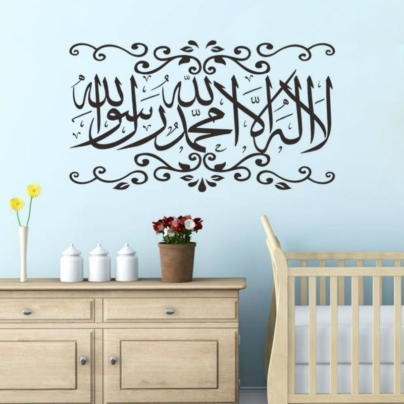 High Quality Muslim Words And Beautiful Pattern Wall Sticker Islamic Quran Calligraphy  Removable Home Decor Living Room Vinyl Moslem Decals In Wall Stickers From  Home ...