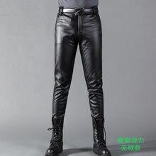 396fb51ca774e3 Letni mężczyzna biznes Slim Fit elastyczne czarna sztuczna skóra spodnie  męskie elastyczne obcisłe spodnie PU skóra błyszcząca o.