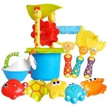 11pcs Funny Kids Beach Sand Game Toys Set Shovels Rake Hourglass Bucket Children Outdoor Playset Role Play Kit Swimming