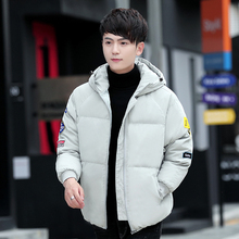Winter Jacket 2017 Men Warm Outwear Mens Coats Jackets Hooded Collar loose Clothes Thick Parkas mens candy color cotton padded