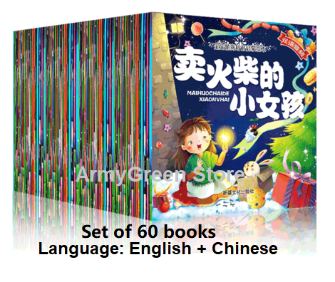60 Books Parent Child Kids Baby Classic Fairy Tale Story Bedtime Stories English Chinese PinYin Mandarin Picture Book Age 0 To 6(China)