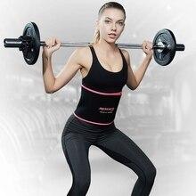 Спортивный пояс для похудения спортивный пояс регулируемый Поясничный поддерживающий пояс для талии для спортзала Тяжелая атлетика тренировочный фитнес