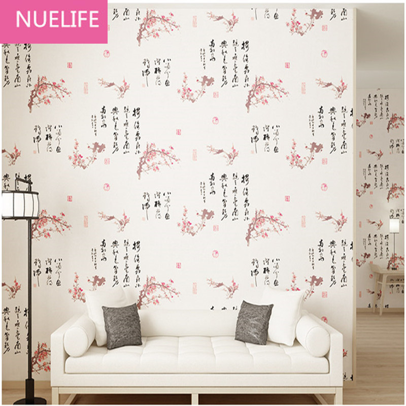 0.53x10 Meter classical poem plum blossom pattern wallpaper living room bedroom study room hotel restaurant teahouse wallpaper
