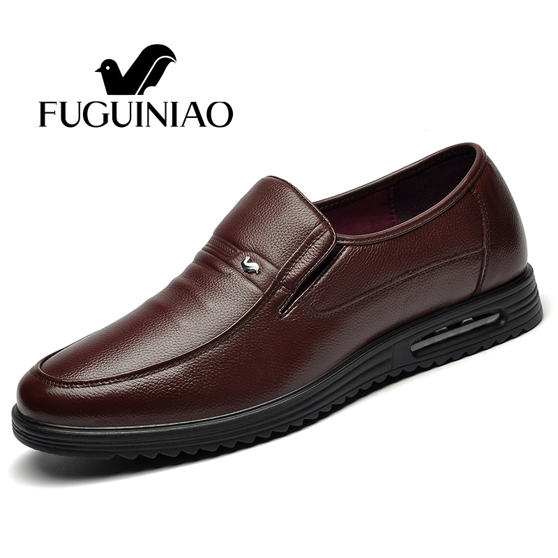 with air cushion Free shipping FUGUINIAO Genuine Leather men s flat shoes male casual shoes color