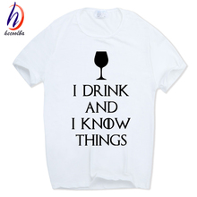 I Drink And I Know Things T-shirt