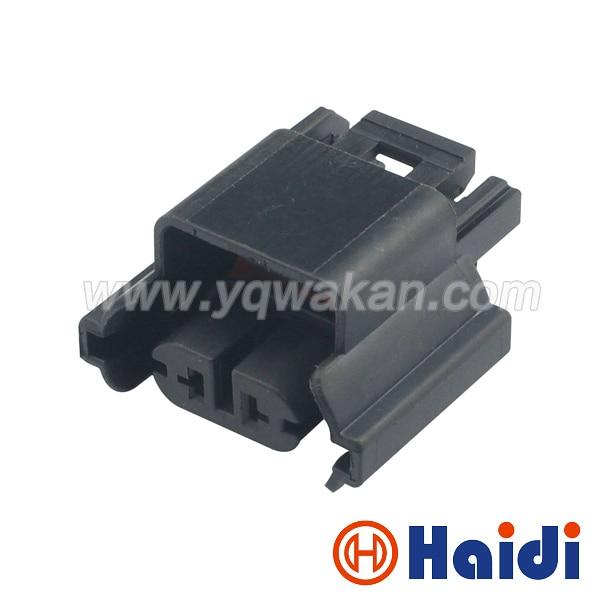 free shipping 5sets 2pin vw audi passat fog plug 3d0941165a waterproof wiring  harness connector 3d0 941 165a