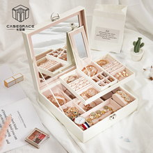 Casegrace New Woodiness PU Leather Jewelry Box Organizer Makeup Travel Storage Case Birthday Ring Earrings Container Gift Boxes