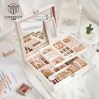 Casegrace nouveau Woodiness PU boîte à bijoux en cuir organisateur maquillage voyage mallette de rangement anneau d'anniversaire boucles d'oreilles conteneur boîtes-cadeaux