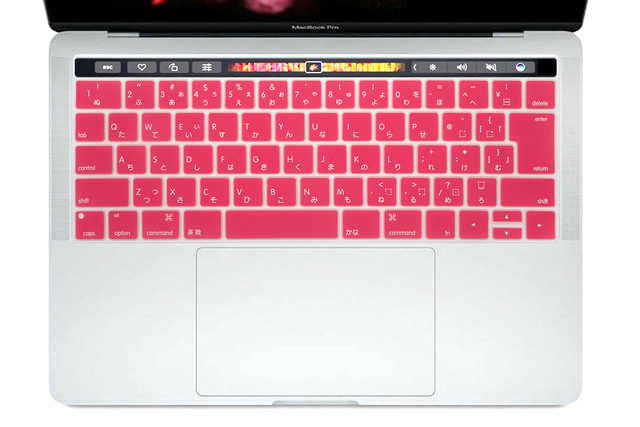 Japanese-Keyboard-Cover-Skin-For-Macbook-New-Pro-13-A1706-and-Pro-Retina-15-A1707-2017.jpg_640x640