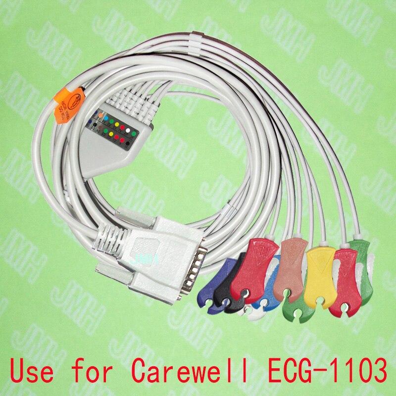 Compatibile con PIN Carewell ECG-1103 EKG Macchina Un pezzo 10 conduce il cavo di ECG e derivazioni clip, IEC o AHA.Compatibile con PIN Carewell ECG-1103 EKG Macchina Un pezzo 10 conduce il cavo di ECG e derivazioni clip, IEC o AHA.