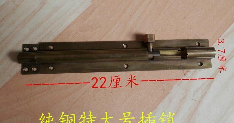 Antique furniture, furniture copper fittings bolt 22 cm