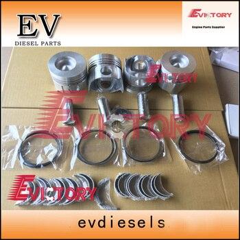 For yanmar engine 4TN82E 4TNE82 4D82E piston +piston ring full gasket kit and crankshaft&con rod bearing
