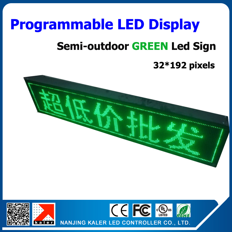 32*192 pixels Semi-outdoor led display screen green color moving text advertising led sign p10 led modules 1/4 scan image