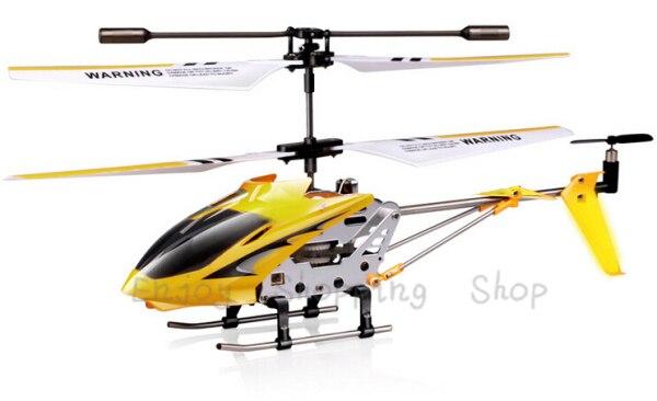 Drone SYMA Rc a