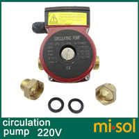 220v Brass circulation pump 3 speed, for solar water heater or for hot water heating system