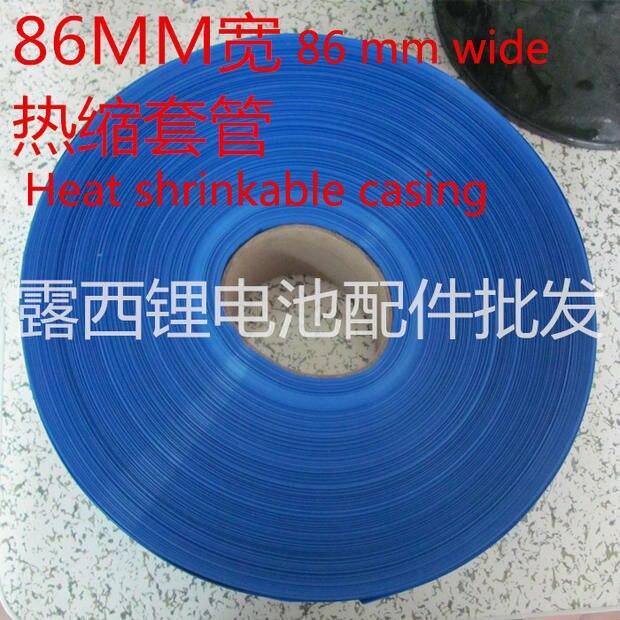 Купить с кэшбэком 1kg 86MM 18650 battery PVC heat shrinkable film blue transparent color heat shrinkable sleeve contraction skin N battery skin