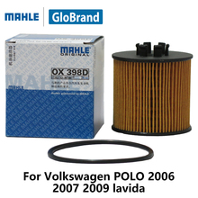 MAHLE car oil filter OX398D for Volkswagen POLO      auto part
