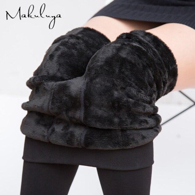 Makuluya 2016 Супер эластичные теплые леггинсы Зимой плюс бархат утолщение леггинсы зима высокой талией теплые брюки женские брюки L-78-17