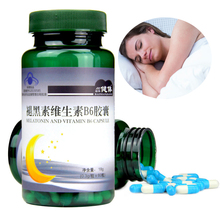 Melatonin Vitamin B6 Supports Restful Sleep ml Melatonin Help improve sleep Deep Tui Hei Su,Improve  sleep quality,Anti-aging недорого