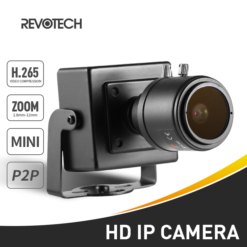 top 9 most popular revotech ip camera ideas and get free shipping