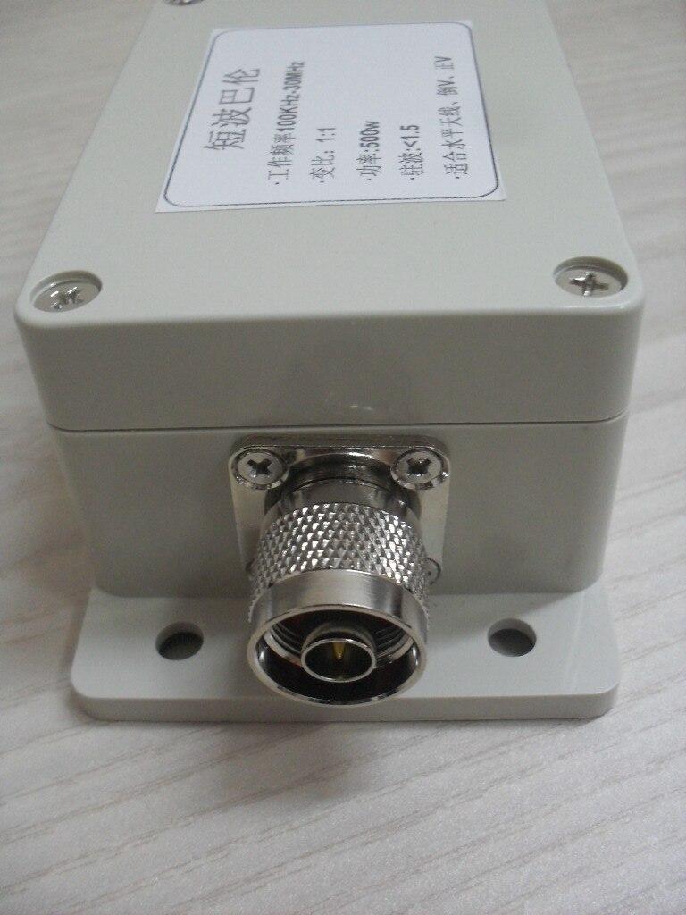 1 balun NEW 1PC 1000w short wave 1-56MHz V balun 1