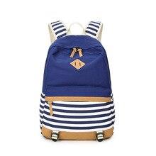 Женский холст полосатый печати рюкзак женщины компьютер back pack леди школьные сумки для подростков девочек и девушек estcreek опрятный bagpack