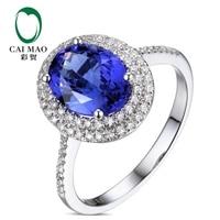 CaiMao 18KT/750 White Gold 1.87 ct Natural IF Blue Tanzanite AAA 0.30 ct Full Cut Diamond Engagement Gemstone Ring Jewelry