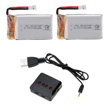 2pcs/lot 3.7V 1100mah 25C 1S VOLT 30C Lipo Battery Akku+X4 Charger For Syma X5SC X5SW RC Quadcopter Drone