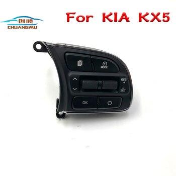 Многофункциональное рулевое колесо CHUANGMU 96720-H3190, фиксированная скорость, круиз-кнопка, для kia KX5