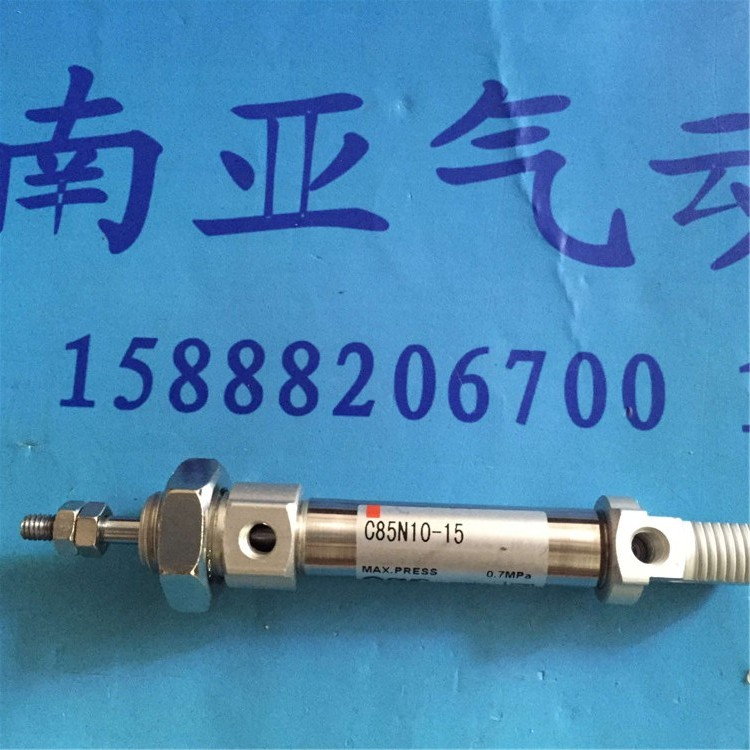 SMC C85N10-15 Stainless steel cylinders air cylinder pneumatic component air tools Adjustable stroke C85N series cdm2b20 25z smc cylinders