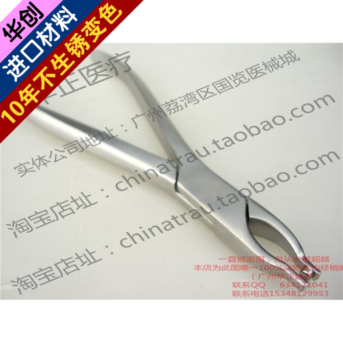 Medical orthopedics instrument osteone bending device stainless steel bending forceps osteone moulding pliers