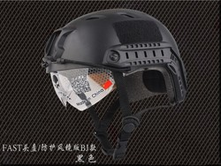 FAST helmet goggles edition BJ suspension system shall tactical military fans lightweight helmet riding helmet tactical helmet