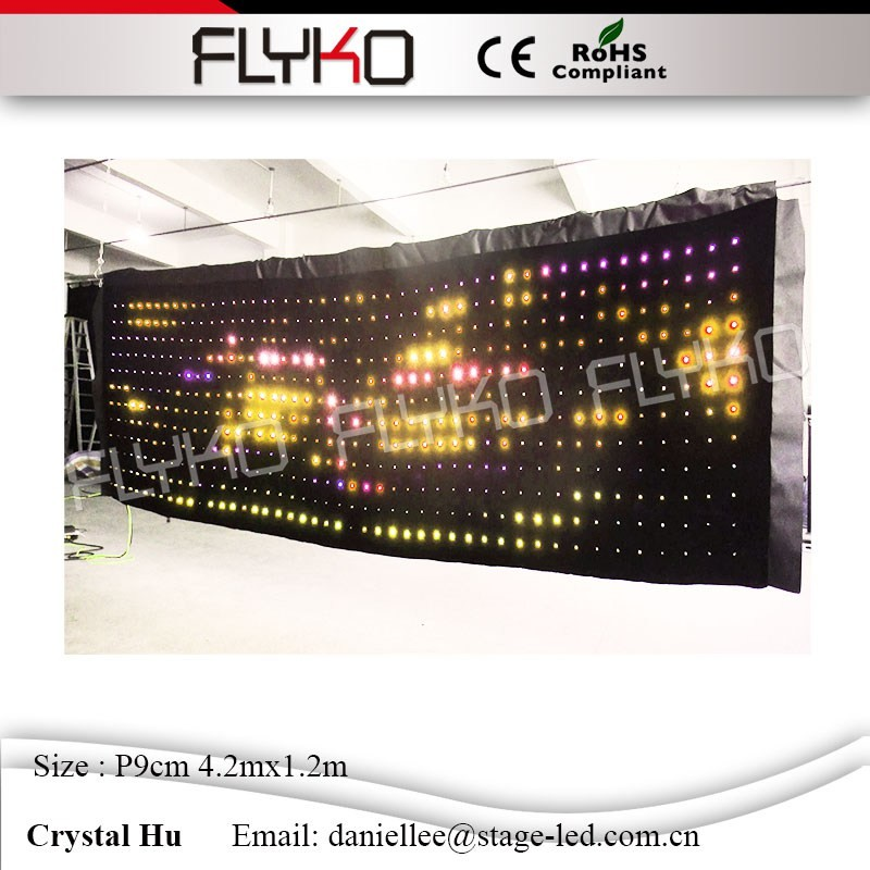 LED video curtain99