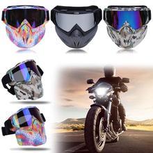Flexible MTB Bike Goggle Face Mask Outdoor Sport Skiing Cycling Eye Protector Harley Style Bicycle Motorcycle Glasse Eyewear