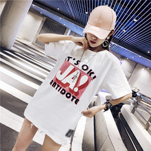 Shuchan Streetwear Cotton Summer T-shirt For Women Loose Letter Short Sleeve T-shirts Casual Tees Top Harajuku 2019 Fashion Tops